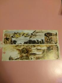 书签  洛阳八大景之平泉朝游,邙山晚眺   两枚  7元包邮挂刷。