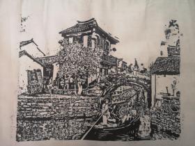 杨萧伟黑白木刻版画原作