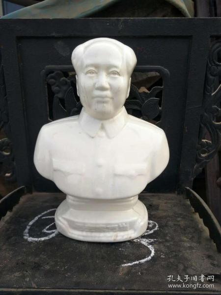 红色文化  文革时期  瓷制开片毛主席 瓷像一尊  全品包老无修复尺寸见图  瓷质是河南巩义瓷