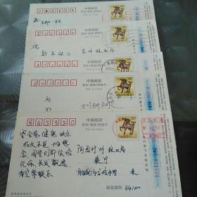 明信片(5张)