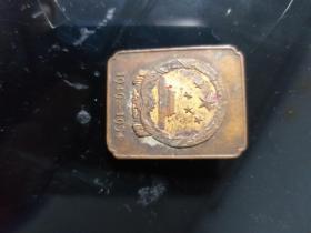 铜制,纪念章:国庆五周年 1949-1954 国徽,老货,难得。稀少收藏。