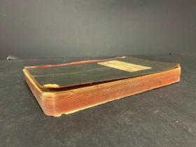 1913年华盛顿西雅图中国华人浸信会藏《中西对照新约全书》