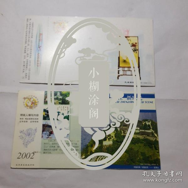 江苏大学附属医院主任医师陈流海信卡一组