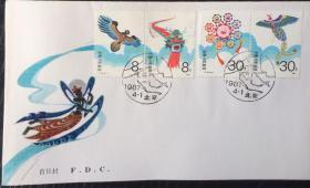 T115 风筝(第二组)首日封 中国集邮总公司发行