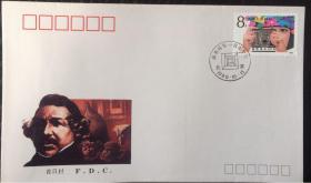 T142 摄影诞生一百五十年首日封 中国集邮总公司发行