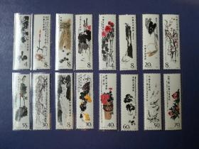 邮票   T.44     齐白石作品选