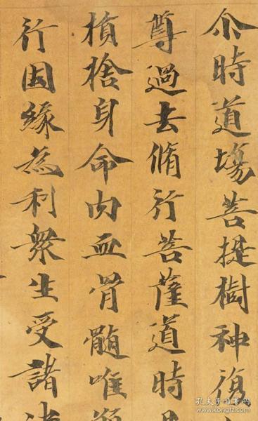 敦煌遗书 大英博物馆 S3855莫高窟 金光明经卷第四手稿。纸本大小28*590厘米。宣纸原色微喷印制