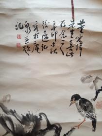 刘远征花鸟  老裱