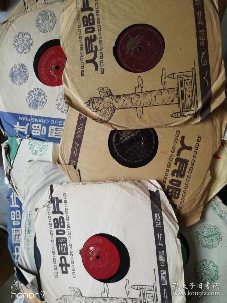 中国唱片俄语标准发音留声片 黑胶木唱片 78转 25X25CM60年代13块合售