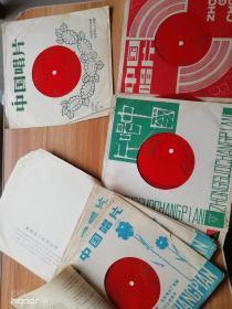 中国唱片16块合售小唱片