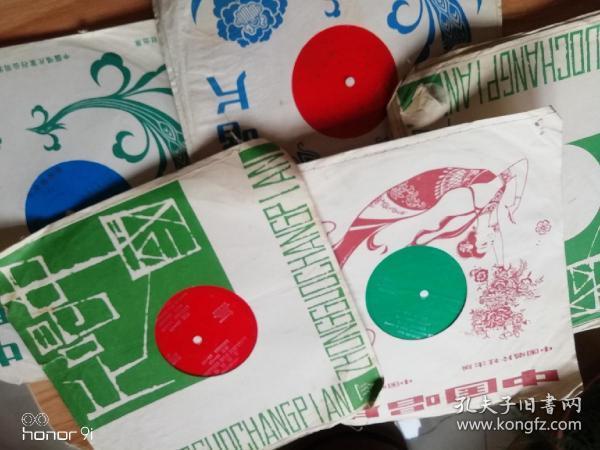 中国唱片12块小唱片