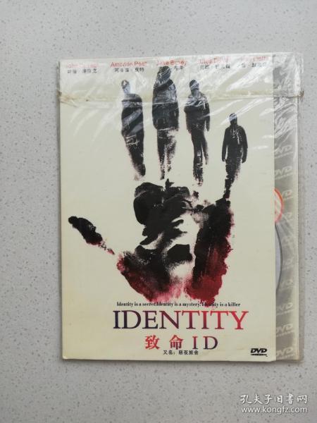 DVD,致命ⅠD
