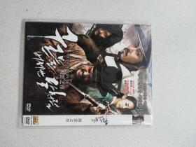 DVD,出云之月