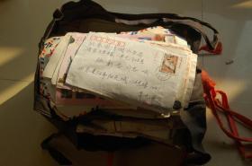 一堆杂散资料(信札、贺卡、手稿、照片、证书等,重约3.7公斤)