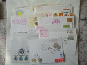 老信封之447:台湾1990年代空白带邮票信封19个,大多数不重样(尺寸:约11*16cm)