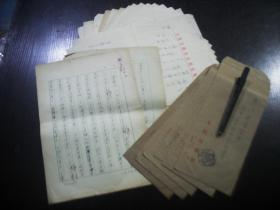 1980年代著名红学家李希凡先生书信及简历合卖