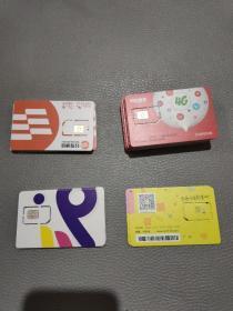 手机卡42张  【4种】