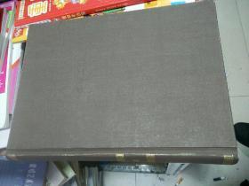 中国大百科全书土木工程