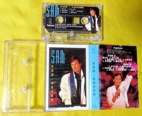 磁带              许冠杰《金曲珍藏版》1995