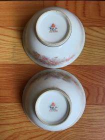 景德镇龙珠款~瓷碗(两个合售)
