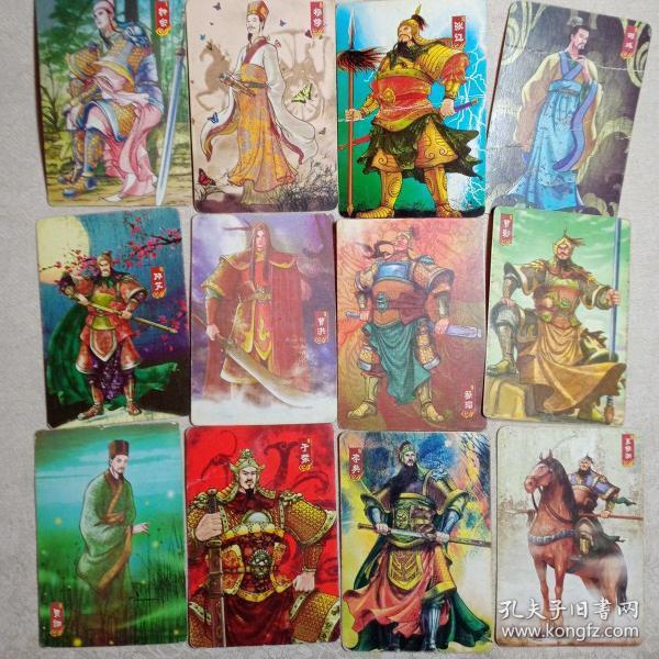 华丰魔法士 三国人物卡(魏 12张 蜀 10张 吴12张 不重复) 2009年版