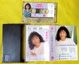 磁带               包娜娜《掌声响起》1988