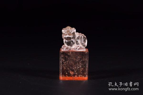 清代:水晶狮钮四方印