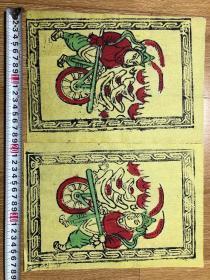 木版年画  (27×19)cm   日进斗金