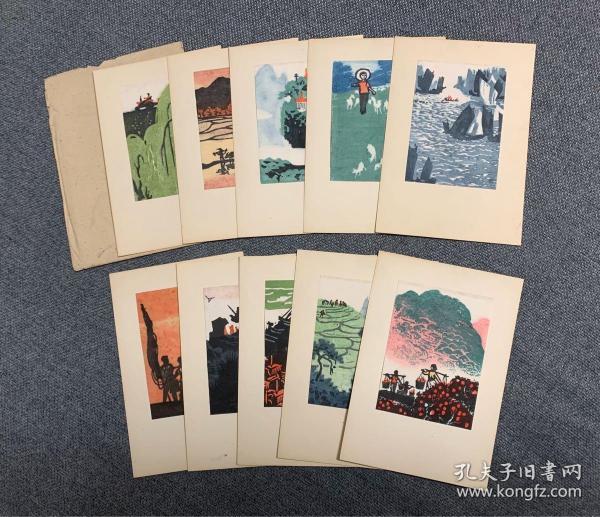 【江苏启东版画一组十幅】六十年代-木屑花创作组作品-水印木刻时代特色浓厚-极具代表性的作品