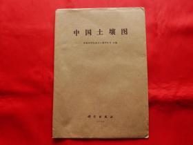 中国土壤图