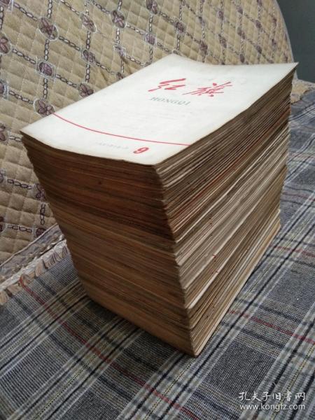 红旗期刊---(76本合售)从1958年至1977年---160元包邮!!!