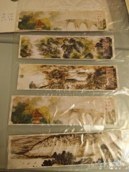 书签  洛阳八大景点之   一套5枚 22元包邮政挂刷。