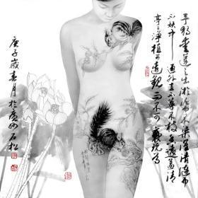陈石松老师的  画中人 特价