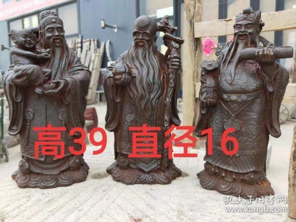解放初期  铸铁  福禄寿  用料厚重 全品包老  重26斤左右