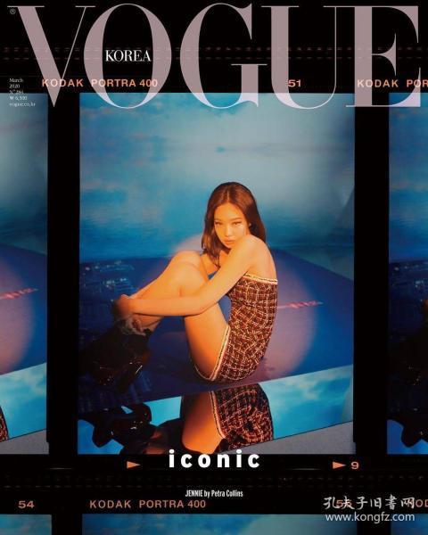 Vogue Korea  Jennie2020.3月刊