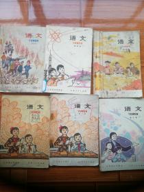 江苏省小学语文课本3.4.5.7.7.10