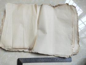 早期整体发黄老纸张(大24张小3张) A005号