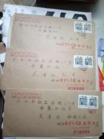 吉首大学  教授 李端生  信札三通6页