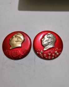 金银一对!1968年3月15日:南京工学院革命委员会成立纪念