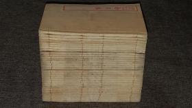 红楼梦大珍本  版画近300幅  精校全图铅印评注金玉缘  白纸4函32册全  不同于文明书局本  稀见