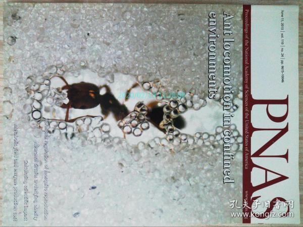 PNAS 2013/06/11 美国国家科学院院刊学术论文原版期刊外文杂志  Proceedings of the National Academy of Sciences of the United States of America