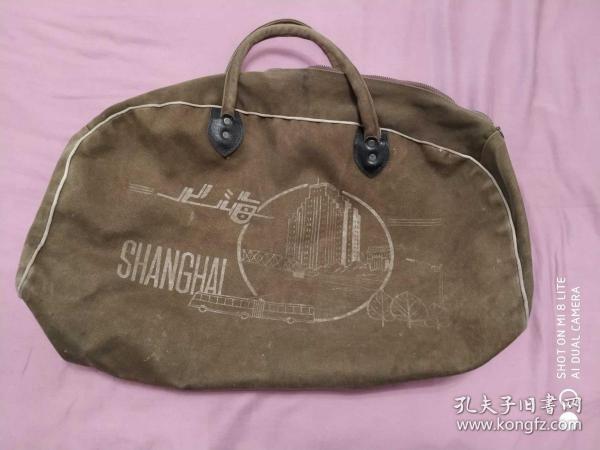 老帆布旅行包    1979年的老物件,品相9品,550*4 00*200mm,自然旧,使用收藏两不误!详见图片。