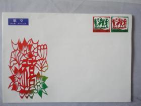 老信封之42:航空剪纸艺术大信封1个(尺寸:16*23cm)