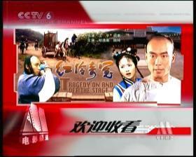 《红伶奇冤》DVD(郑浩南/吴家丽/陆玲)