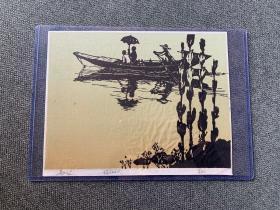 【莫测—走娘家】名家套色版画原作—1959年参加国际展览作品