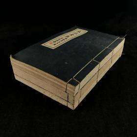《大凝堂集 》一   三    四  册  少第二册  1960年6月印行;张君默(1939年-),原名张景云,广东新会人。年幼时家境困难,读到中学辍学了。但酷爱文学,一直坚持工作。当过《循环报》和《明报》记者、香港电台特约编剧、报纸编辑,办过出版社;