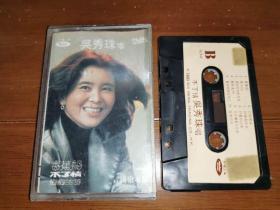 吴秀珠(不了情)1980年海山唱片