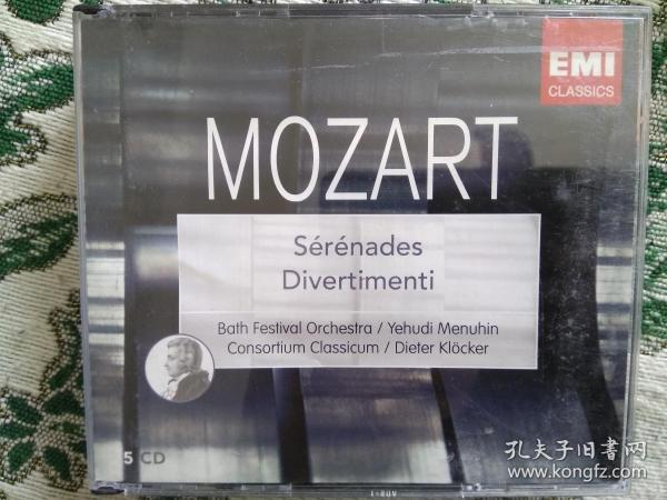 EMI  CD碟  莫扎特小夜曲 Mozart Serenades Divertimenti  5CDCD)