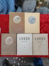 毛泽东选集(第一、二、三、四、五卷,大32开)