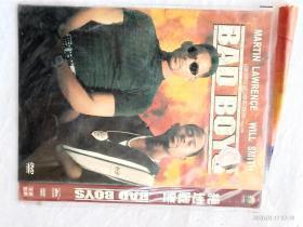 DVD电影:《绝地战警》